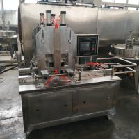China TouchPanel Candy Production Line / GummyCandyMaker 25-50 Kg/H on sale