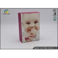 Quality Fashionable Matt Finish Paper Box Packaging For Cosmetic , Mask , Gift wholesale
