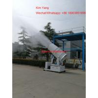 Quality China hot sale pest control power sprayer dust remove machine for Farmland wholesale