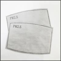 Quality Five Layer Activated Carbon Mask , Anti Pollution PM2.5 Activated Carbon Dust Mask wholesale