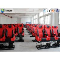 Quality 4DM Big 4D Movie Theater Electronic System With Footrest wholesale