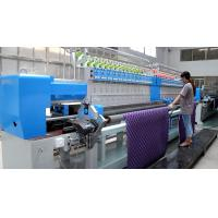 Quality Computer Sewing Quilting And Embroidery Machine For Making 1.7 Meters Garments wholesale