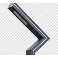 Buy cheap Hotsale Modern Outdoor Ip65 Patent Smd Solar Design 30W Led Street Lights from wholesalers