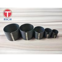 Quality Machinery Parts Cnc Micro Tube Machining Oiled Surface For Mechanical Equipment wholesale