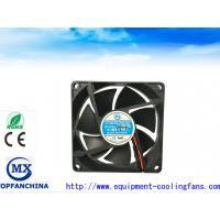 Quality Portable Computer Case Cooling Fans 24V / 48V With Ball Bearing and Plastic Impeller wholesale