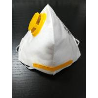 China In Stock Ready To Ship Wholesale Kn95 Ffp2 Folding Mask With Air Valve on sale