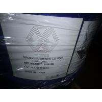 China Clear Liquid Floor Coating Materials Cycloaliphatic Amine Curing Agent LS-D308 on sale