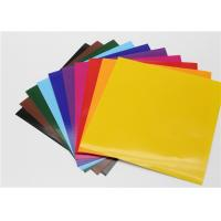Quality Sedex Certified Offset Gummed Paper Squares for Display Works wholesale