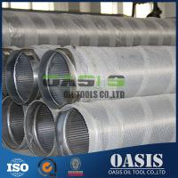 Buy cheap All-welded stainless steel 304 wire wrapped wedge wire screen pipe product