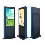 Quality Dedi 55inch High brightness 2500 nits outdoor waterproof advertising digital kiosk wholesale