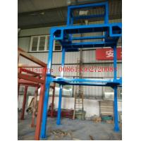 Quality Small HDPE / LDPE / PE Film Blowing Machine Film Extruder 30-120kg/h wholesale