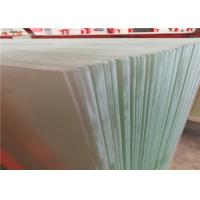 Quality Patterned Textured Tempered Solar Glass Lamination Function With High Solar Transmittance wholesale
