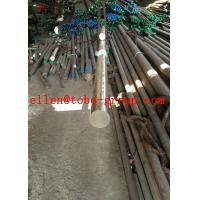 Quality Hastelloy c x c2000 bar S235JR 4140 a182 f11 4140 round bar bars wholesale