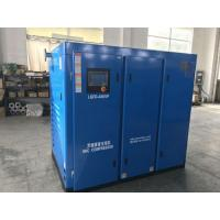 Quality Low Noise Rotary Screw Air Compressor , OEM Industrial Air Compressor  wholesale