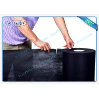 Quality 1.5OZ Black Perforated Polypropylene Spunbond Non Woven Fabric For Dust Cover wholesale