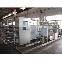 Quality 304 / 316 Stainless Steel UHT sterilizer Drinks Production Line Parts wholesale