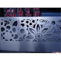 Quality Precision Laser Cutting Services Mechanical Parts For Railway Industry wholesale