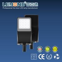 Buy cheap Leyond 2018 latest design King led street light 80W road lighting with 160lm/w IP65 from wholesalers