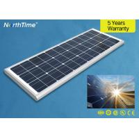 Buy cheap 9000lm Outdoor Solar Powered LED Street Lights With Lithium 12V 60AH Battery from wholesalers