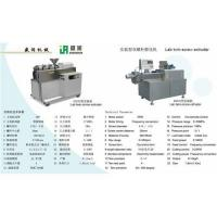 Quality Lab twin screw extruder for food/lab used food extruder wholesale