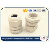 China M16 Ip68 Waterproof Nylon Plasticcable Gland For Unarmoured Cable 4-8mm Dia on sale