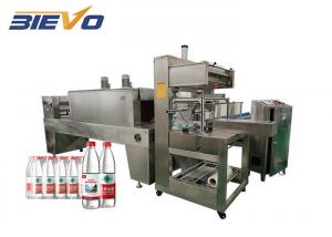 China Electric 1000kg 18KW Shrink Film Wrapping Machine on sale