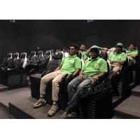 Quality High Definition 5D Cinema System Install In Shopping Mall / Amusement Park wholesale