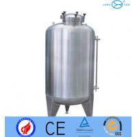 Quality Laboratory Health ss304 Stainless Steel Pressure Tanks For Wine 2B wholesale