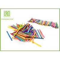 Quality Multi - Color Math Wooden Counting Sticks , DIY Tools Mini Craft Sticks For Child wholesale