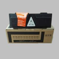 Quality TK-1140/1141/1142/1144  Mono  Toner Cartridge Compatible Kyocera wholesale