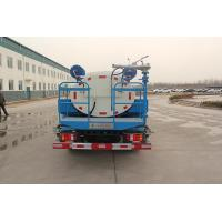 China Water Tanker Truck Total Weight (Kg) 6495 Effective Volume Of Tank 2.78m³,4x2 drive on sale