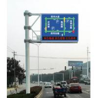 Quality Digital / Electronic Highway Signs Flexible Message Control , High Durability Led Road Signs wholesale