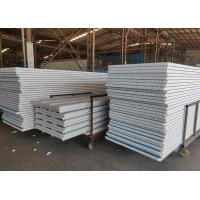 Quality Color Coated Corrugated Steel Sandwich Panel High Strength Beautiful Appearance wholesale