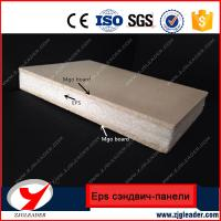 China Fire rated and water rated insulated wall sandwich acoustic panel on sale
