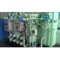 Quality Nitrogen Generation System Waste Water and Gas Treatment Production Line wholesale