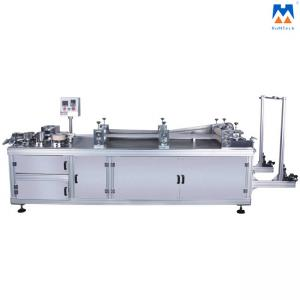 China Cast Aluminum 2.2KW Ultrasonic Bouffant Cap Making Machine with Fast Speed Continuous Making on sale