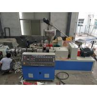 China Vertical Gearbox 150kg/H Pvc Wpc Twin Screw Extruder on sale