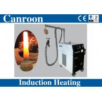 Buy cheap High Efficiency Induction Heat Treatment System Induction Heating Power Supply from wholesalers