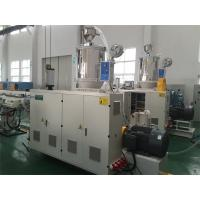China Single Screw Extruder PE Pipe Production Line 16mm - 63mm With Inverter Control on sale