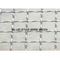 China Plain / Intercrimp / Lock Stainless Steel Woven Wire Mesh For Corrosive And High Temperature Environments on sale
