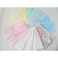 Quality Soft Breathable Kids Disposable Mask , Hypoallergenic Kids Hospital Mask wholesale