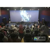 Quality 220V 5D Motion Theater System , Luxury Electric 3DOF 5D Seats With Genuine Leather wholesale