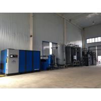 Quality 200 Nm3/h High Purity Nitrogen Gas System For Lithium Battery Cathode Production wholesale