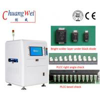 China AOI PCB Inspection Machine with Visual Identity System Allow 0.3mm Pitch on sale