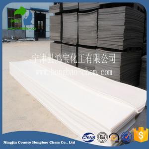 China Polyethylene High-density polyethylene HDPE sheet  pe board on sale