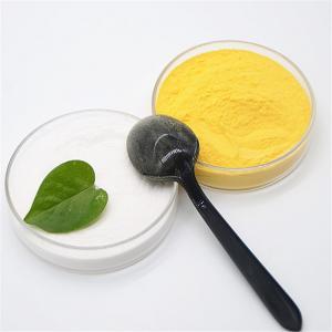 China Hot sale Drinking Water Treatment Polyaluminium Chloride PAC White Powder good quality on sale
