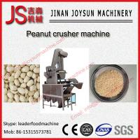 Quality High Effeciency Walnuts / Peanut Crusher Machine 3200 rpm wholesale