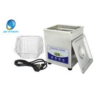 Quality Skymen Benchtop Ultrasonic Cleaner / 2L Ultrasonic Denture Cleaner With Degas Function wholesale