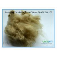 Quality Camel Spinning Fiber / Dyed  Fiber With Recycling Pet Bottles Flake Material wholesale