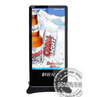 Cheap Metal Case Kiosk Digital Signage with Built-in Clock and Calendar for sale